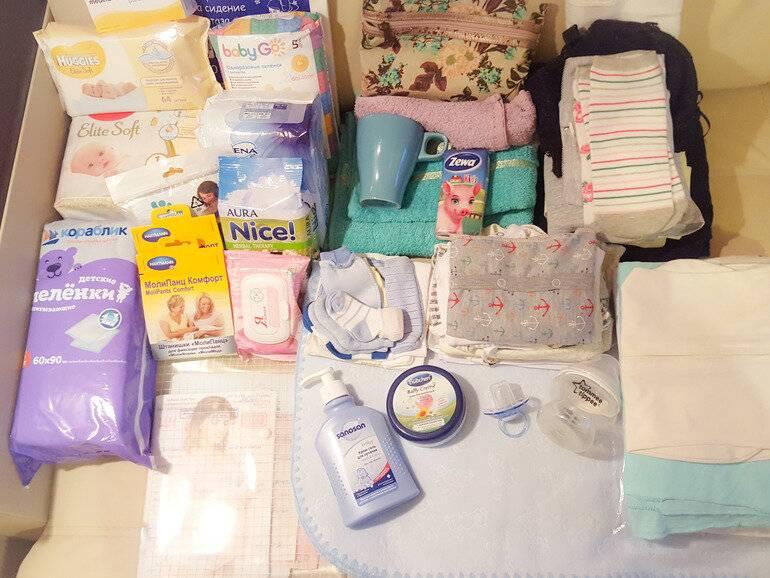Сумка в роддом 2020 года: список вещей для мамы и малыша