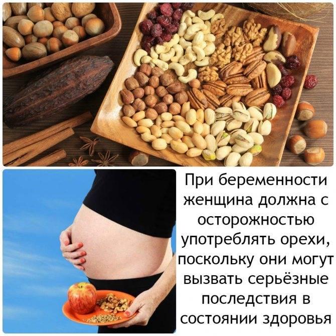 Черешня при беременности на ранних и поздних сроках: полезные свойства