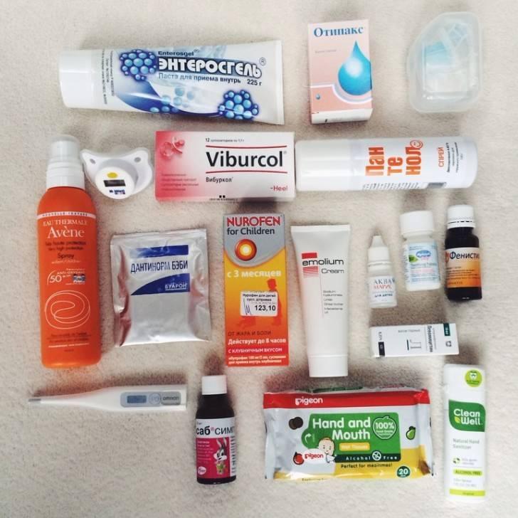 Как собрать аптечку в путешествие?