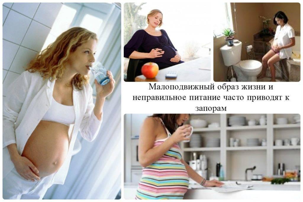 Постоянно хочется пить при беременности на ранних и поздних сроках: почему появляется сильная жажда?