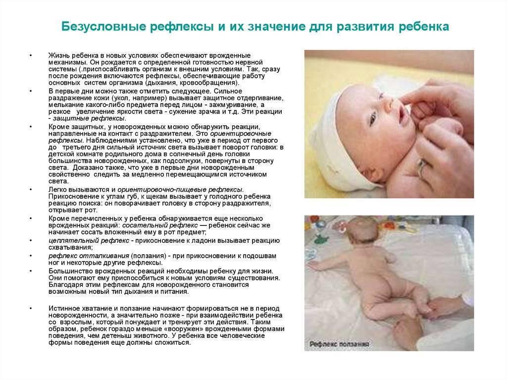 Новорожденный ребенок стал меньше гулить: причины, важность и развитие навыка