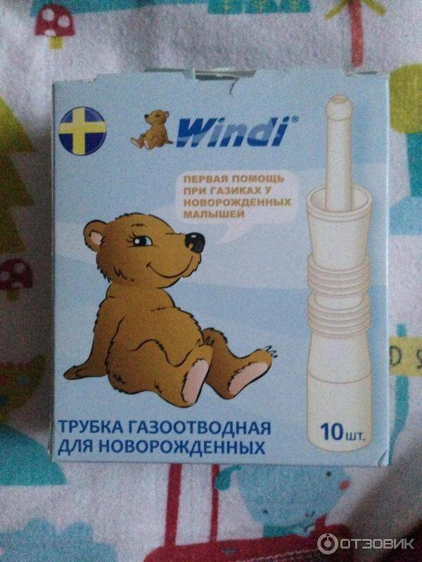 Как пользоваться газоотводной трубочкой, как вставлять ее новорожденному: инструкция для мам
