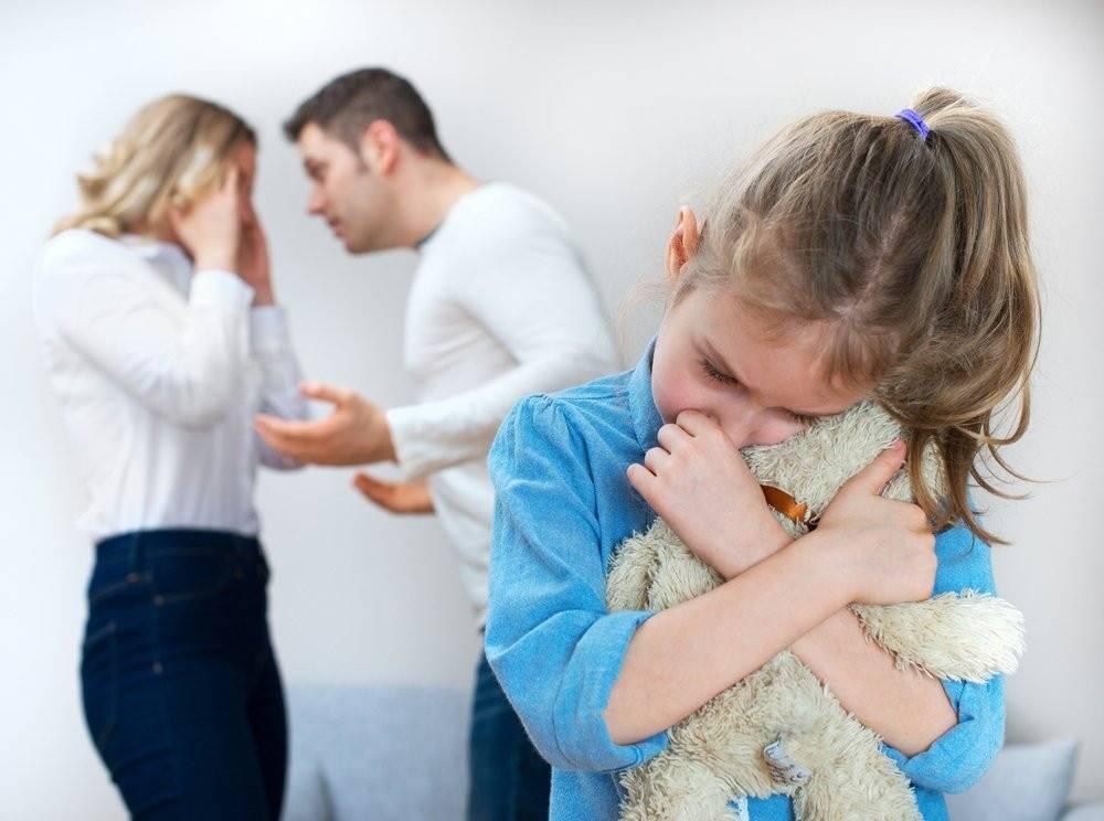 Проблемы взаимоотношений между подростками и родителями