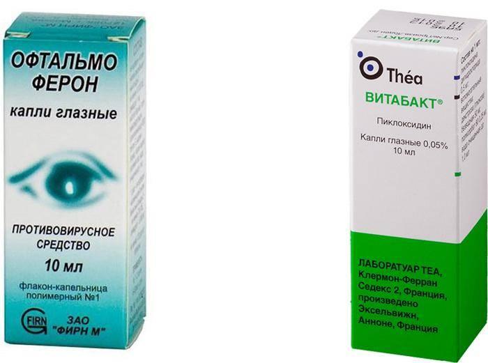 Применение мазей для глаз при конъюнктивите у детей