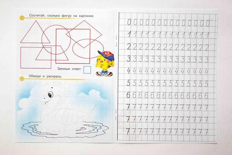 Как родителям научить ребенка писать буквы и цифры