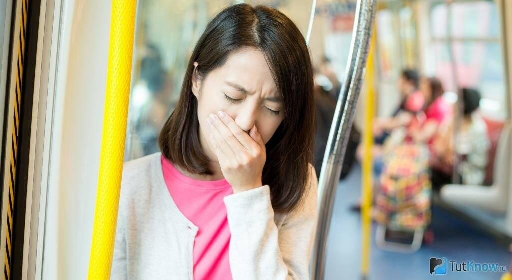 Укачивание в транспорте: причины, лечение | food and health