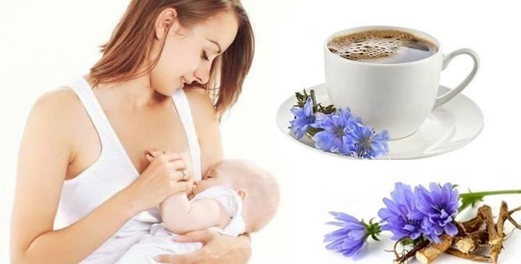 Можно ли какао при грудном вскармливании кормящей маме