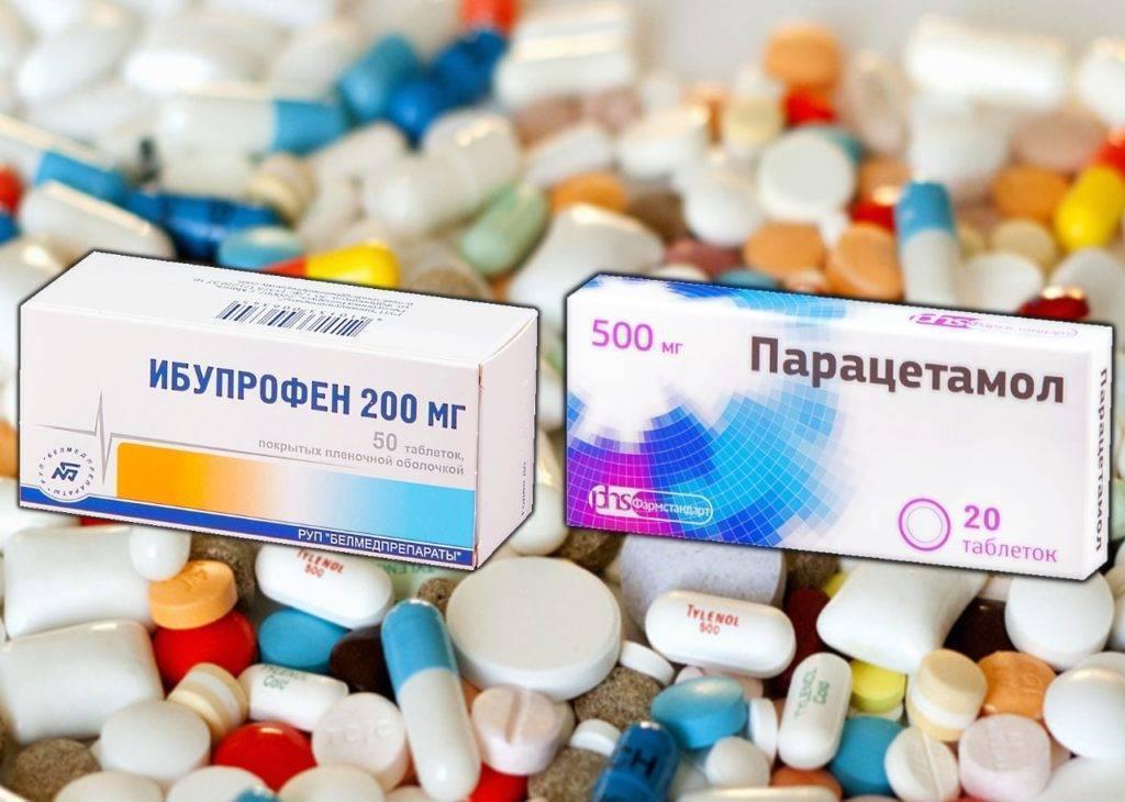 Ибупрофен и парацетамол: можно ли давать одновременно