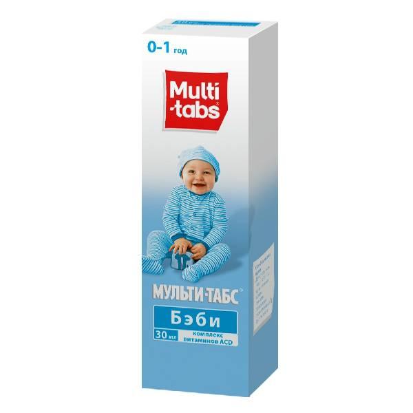 Мульти-табс (детские формы выпуска)