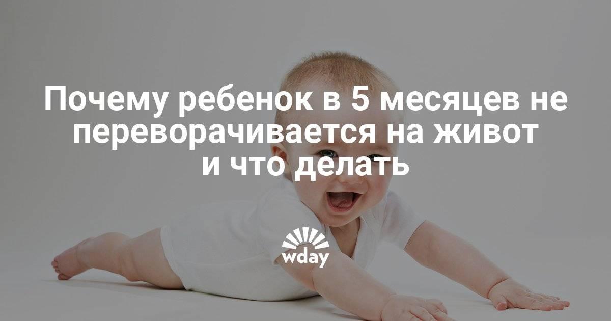 Можно ли узнать самой, как лежит ребенок в животе матери?