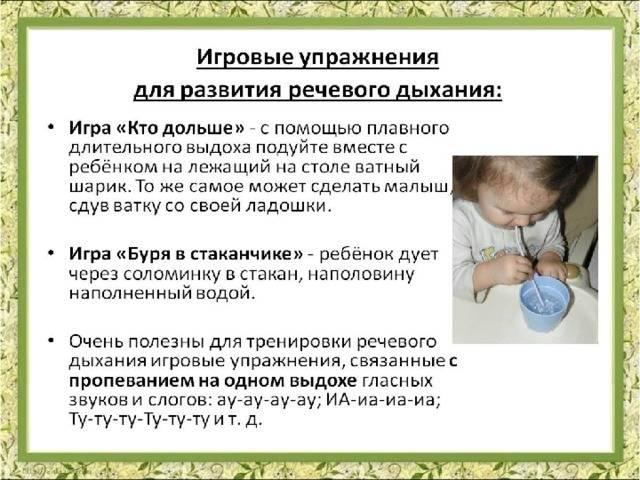 Энурез у детей (ребенок писается)