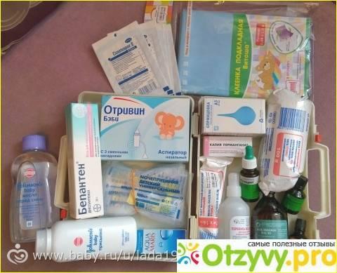 Домашняя аптечка: список препаратов, где хранить - сибирский медицинский портал