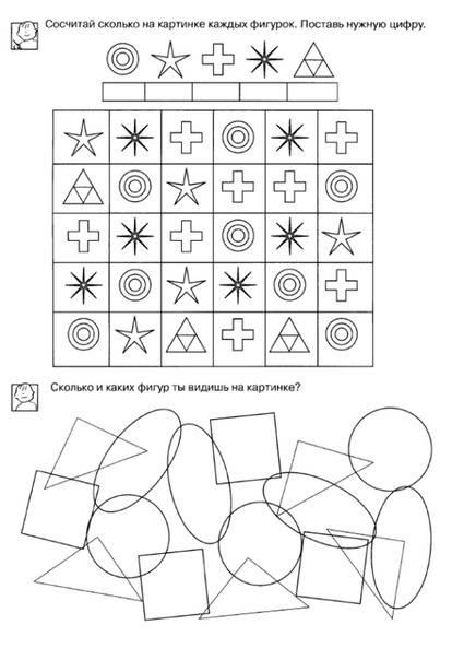 Занятия для детейдля 4 лет: развивающие игры и упражнения