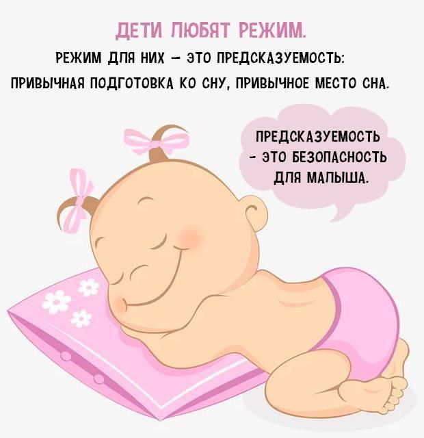 Ребенок 8 месяцев, плохо спит ночью и днем: почему так бывает