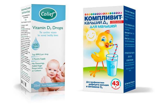 11 лучших витаминов для новорожденных