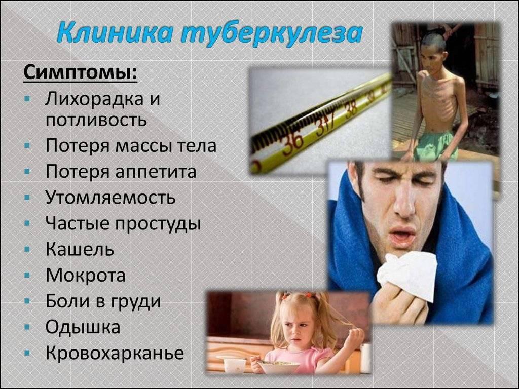 Рак горла: симптомы на ранних стадиях, проявления рака гортани, опухоль в горле, лечение рака гортани