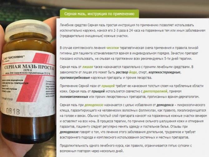 Фурункул: симптомы, лечение