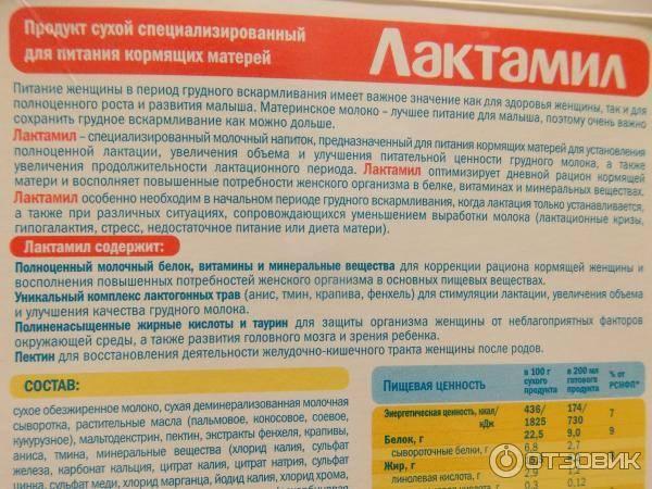 Мазь релиф от геморроя: отзывы, инструкция по применению крема, лечение
