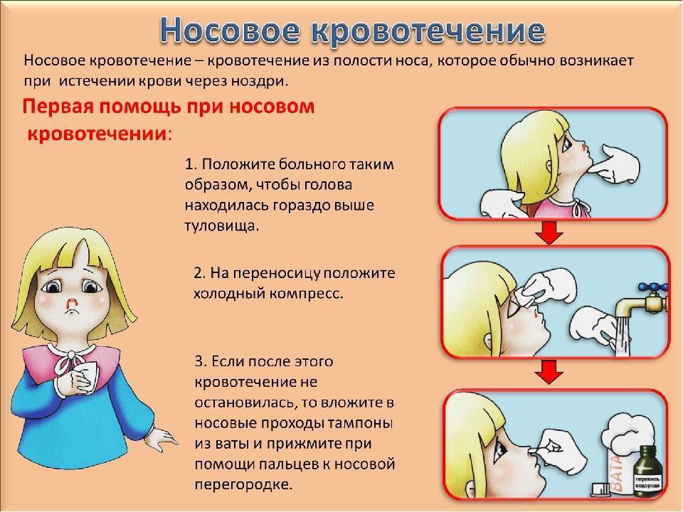 Почему у новорожденного ребенка пахнут уши