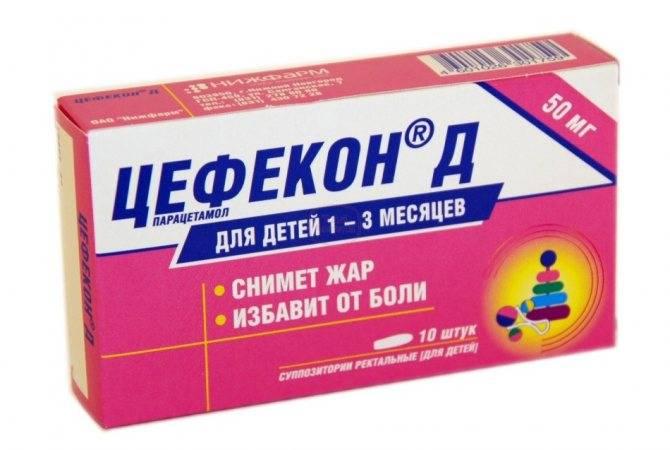 Жаропонижающие препараты. что поможет сбить температуру