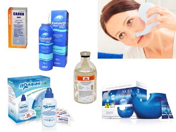 Промывание носа солевым раствором для профилактики коронавируса