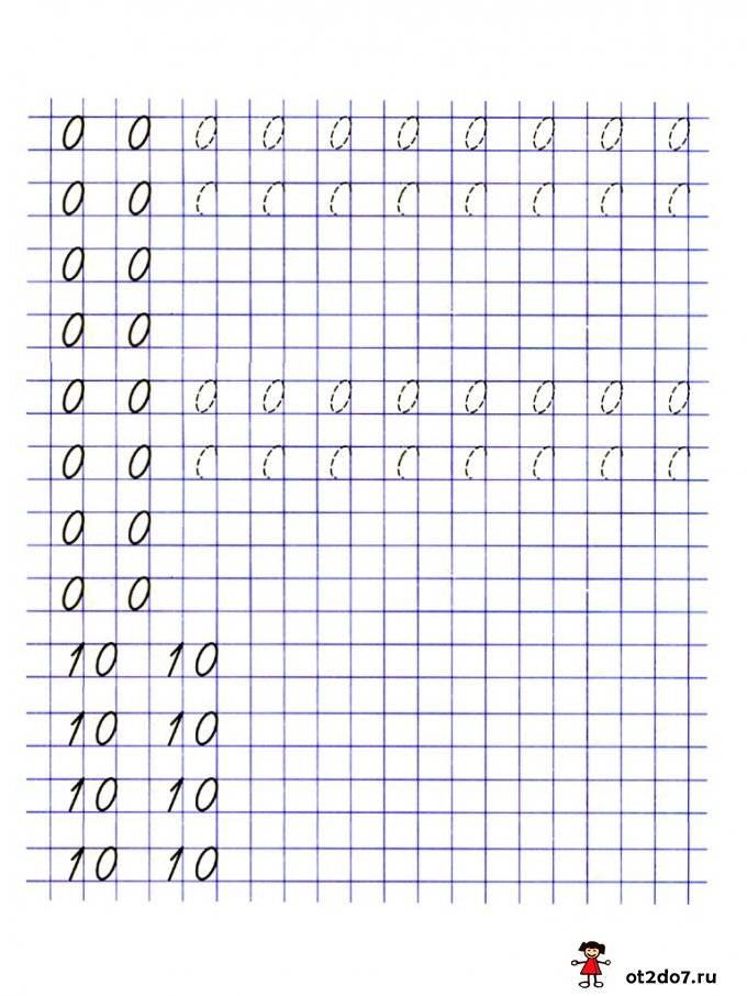 Как научить ребенка писать цифры - основные методики обучения