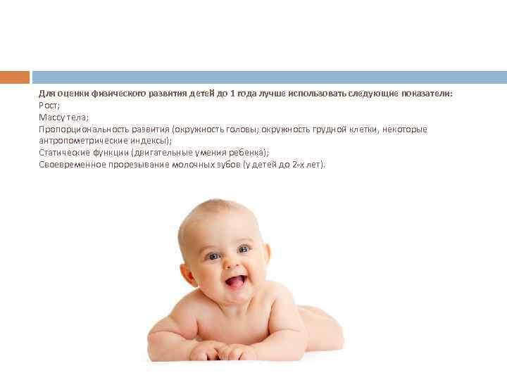 Развитие ребёнка в 8 месяцев — практические советы