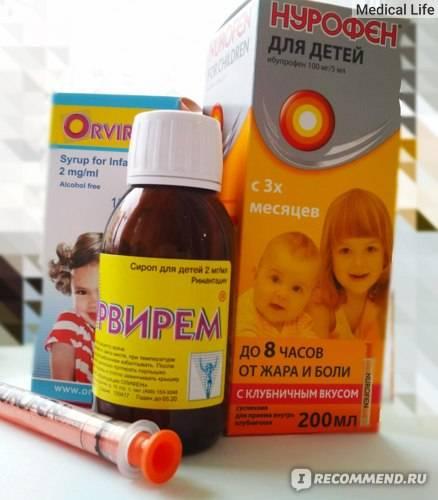 Противовирусное для детей до года: как выбрать и как правильно принимать?