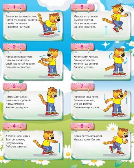 Утренняя зарядка для детей: хорошая разминка и интересные упражнения