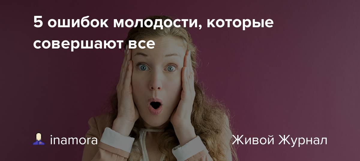 Ошибки родителей новорожденного - agulife.ru