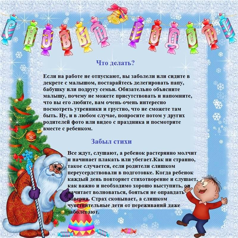 """Серпантин идей - идея проведения новогодних каникул """"отпуск на дому""""   // идея как интересно и полезно провести дни новогодних каникул"""