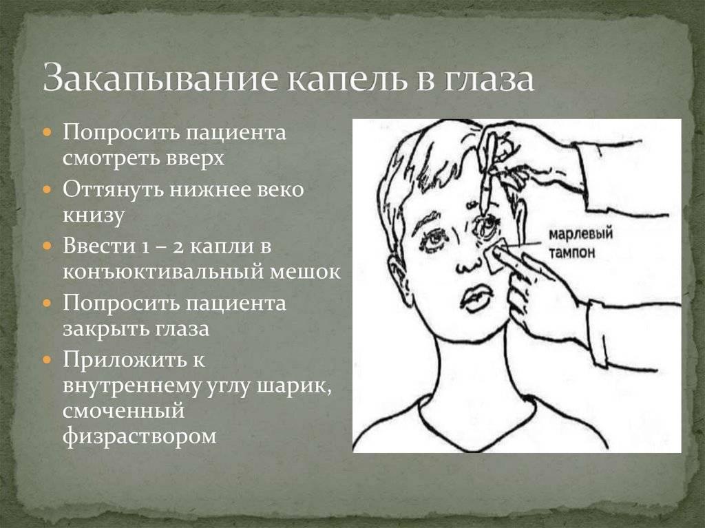 Как закапать ребенку в нос если он не дается