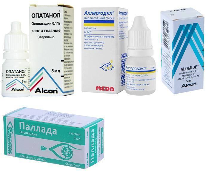 """Полный список глазных капель от аллергии (в т.ч. для детей) - инструкции, отзывы и цены.  - moscoweyes.ru - сайт офтальмологического центра """"мгк-диагностик"""""""