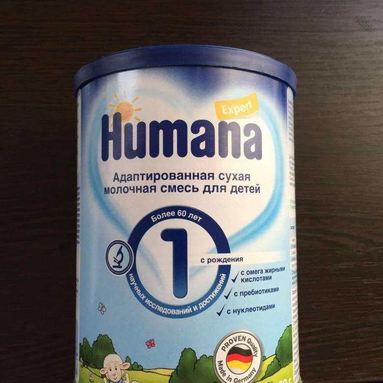 """Питание детское """"хумана"""": состав, инструкция, отзывы"""