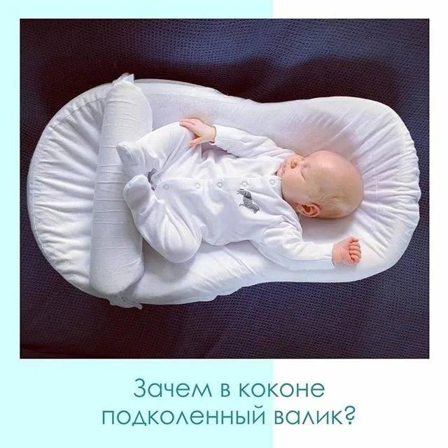 Пеленка-кокон для новорожденных: на липучках и на молнии
