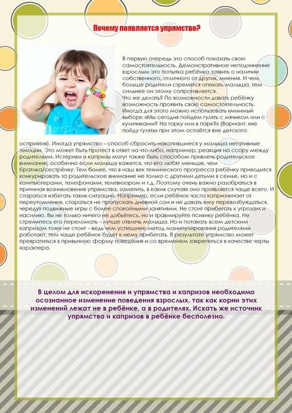 Адаптация ребенка в садике: доктор комаровский дает советы