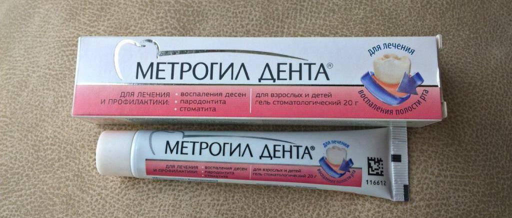 Все виды стоматита и их лечение - афтозный и герпетический стоматит