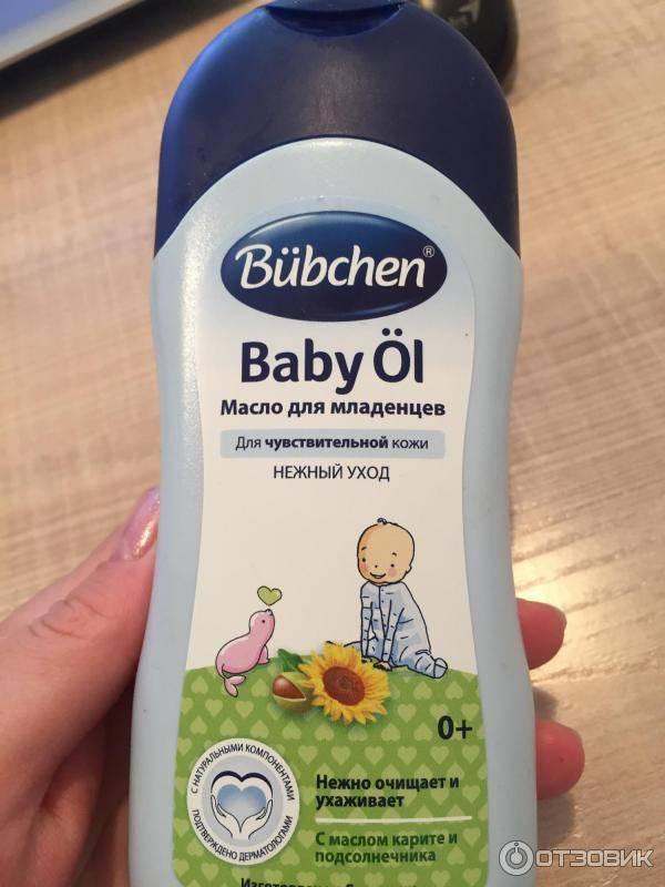 Натуральные детские масла для новорожденного: какое лучше от сухости кожи для грудничка