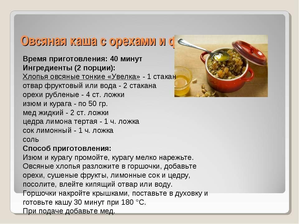 Гречневая каша для первого прикорма: как приготовить гречку для грудничка, сколько варить на воде, как измельчить для ребенка 6 месяцев, пошаговый рецепт