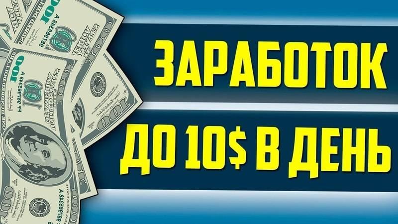 Как заработать деньги в 12 лет: 17 способов