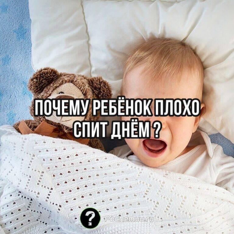 Почему ребенок много спит в 2 месяца днем и ночью