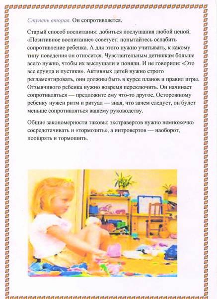 Родителям на заметку: как воспитать ребенка счастливым