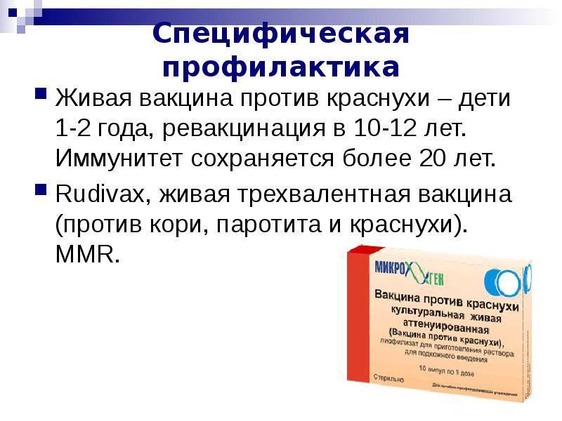 Вакцина «дивакцина»