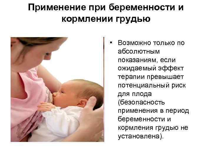 Малыш в роддоме. уход за новорожденным в роддоме
