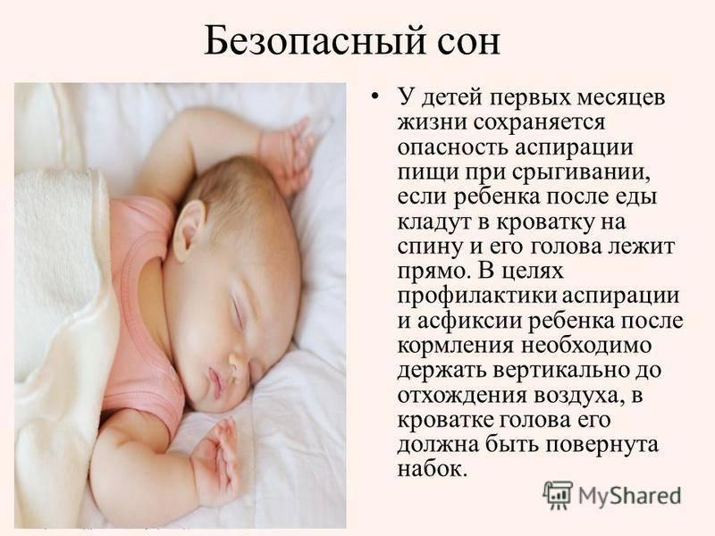 Мама и новорожденный малыш дома. все, о чем нужно знать родителям