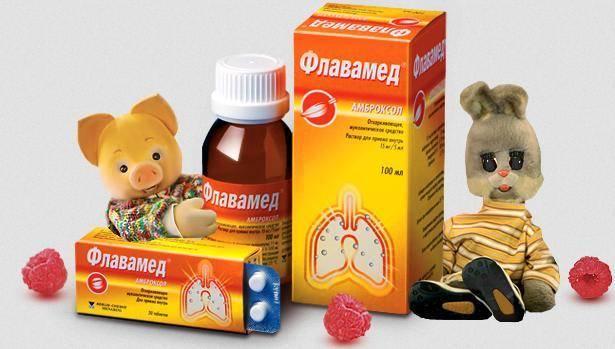 Как и чем лечить кашель у детей? лекарства от кашля