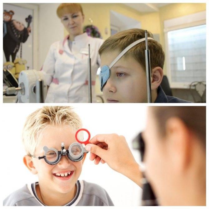 Спазм аккомодации у детей - что это, лечение, причины, симптомы