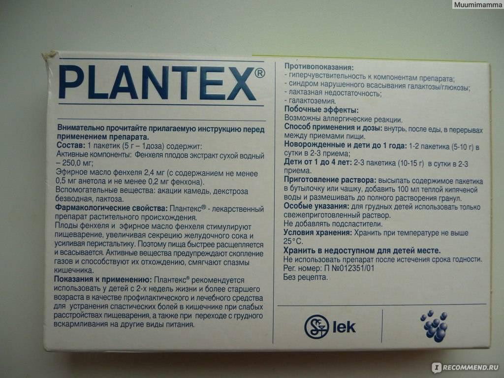 Глицин. инструкция по применению. справочник лекарств, медикаментов, бад