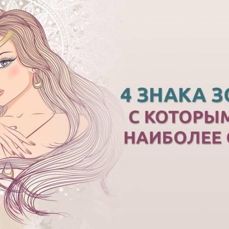 5 пар знаков зодиака, у которых рождаются самые умные и одаренные дети | kpoxa.info | яндекс дзен