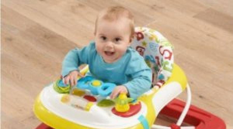 Со скольки месяцев можно сажать ребенка в ходунки